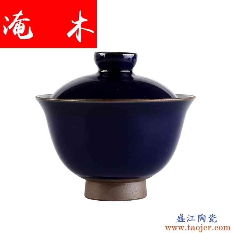 淹木景德镇制陶瓷原矿祭红釉盖碗霁红釉全手工三才碗功夫茶具茶碗