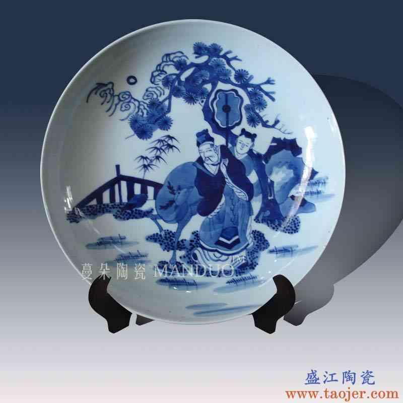 景德镇手绘康熙告仕人物装饰瓷盘摆件 清代手绘人物装饰瓷盘