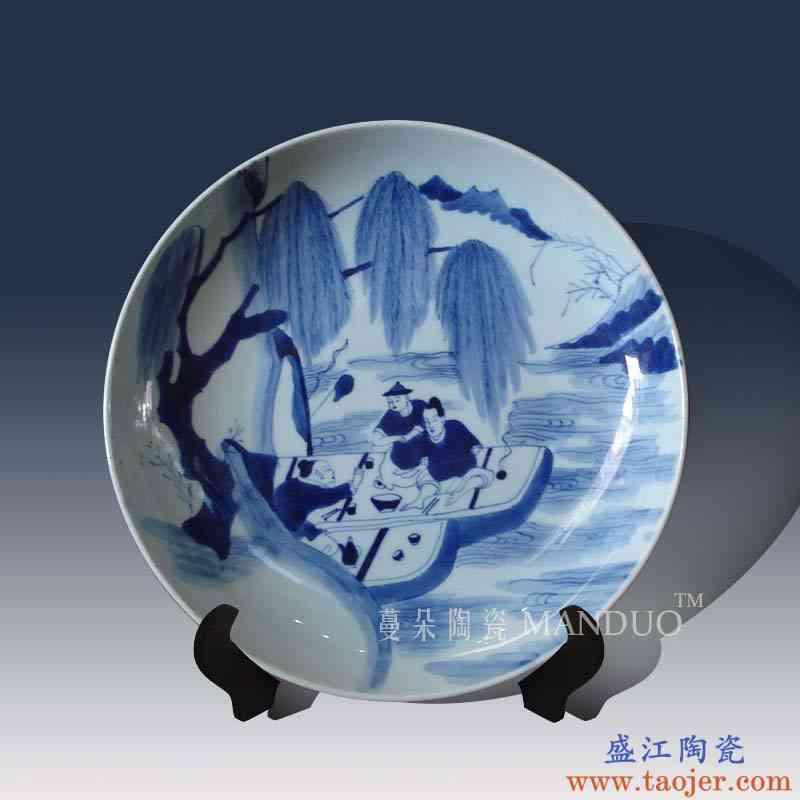 清代康熙高仕饮酒图装饰经典瓷盘 景德镇手绘经典人物装饰瓷盘