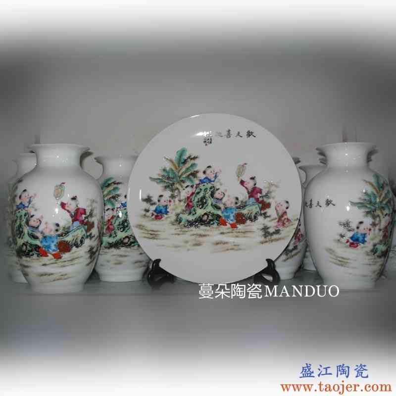 高档高雅25CM童趣陶瓷挂盘 摆盘 挂盘 卧室文化摆件装饰品套装