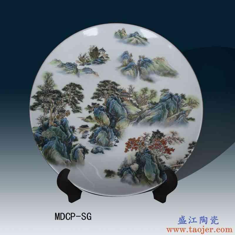 彩色山水装饰瓷盘 35公分山水瓷盘摆件 风景摆件 山水风景装饰品