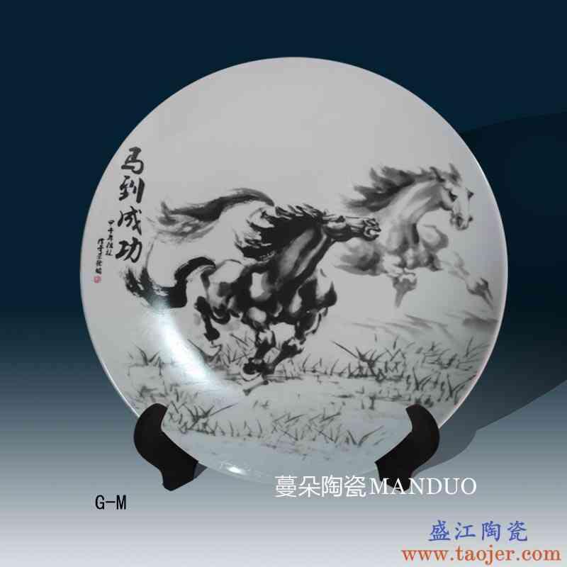 景德镇双马图 单马图40CM直径中国水墨画瓷器马图