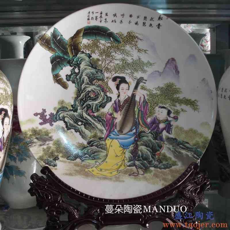 景德镇高雅艺术瓷盘摆盘 母亲童子孩子客厅文化装饰品摆件 知音