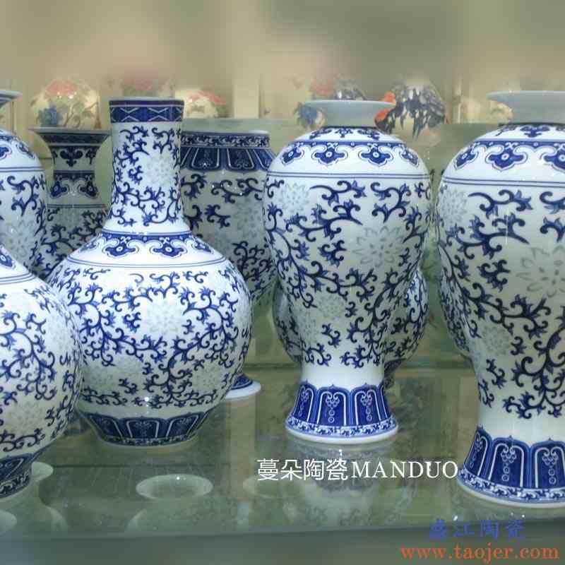 景德镇青花装饰花瓶23CM高青花装饰玲珑花瓶青花纯色小件花瓶