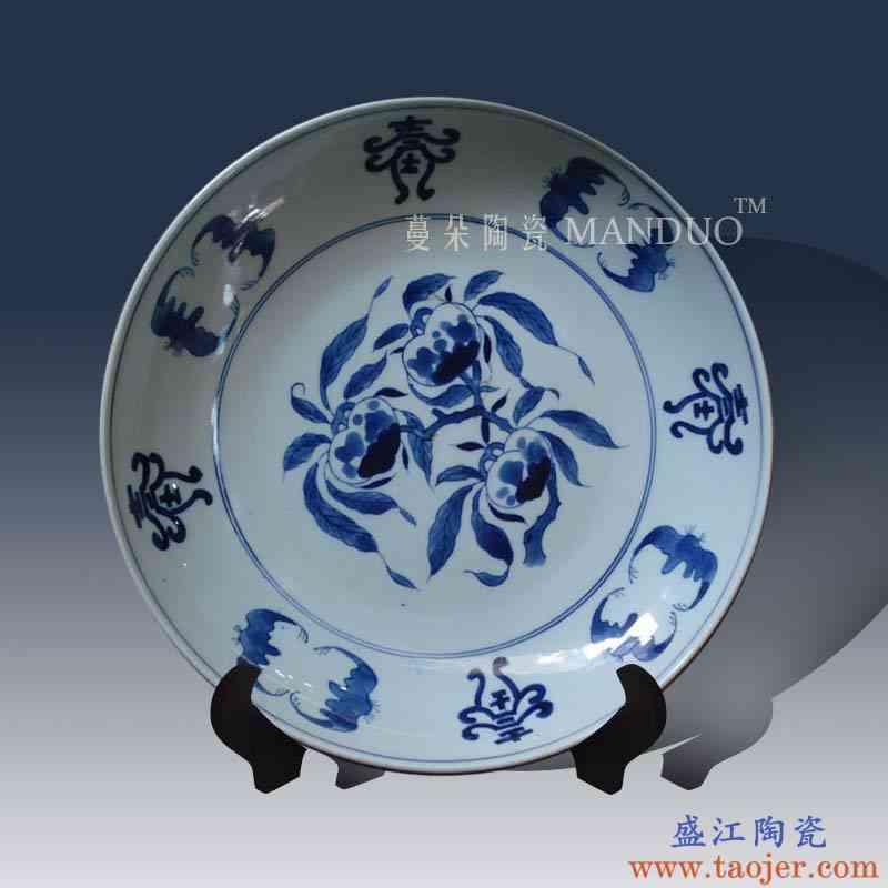 景德镇手绘清代仙桃 蝙蝠装饰瓷盘 手绘清代经典寓意装饰瓷盘