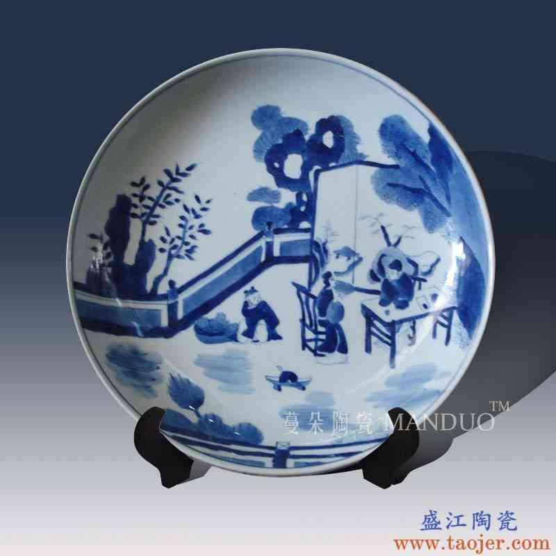 景德镇手绘康熙高仕人物瓷盘 清代青花庭院人物经典装饰瓷盘