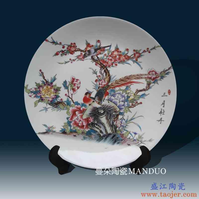 高档艺术粉彩挂盘瓷盘墙上装饰品 客厅卧室陶瓷瓷器装饰品摆件