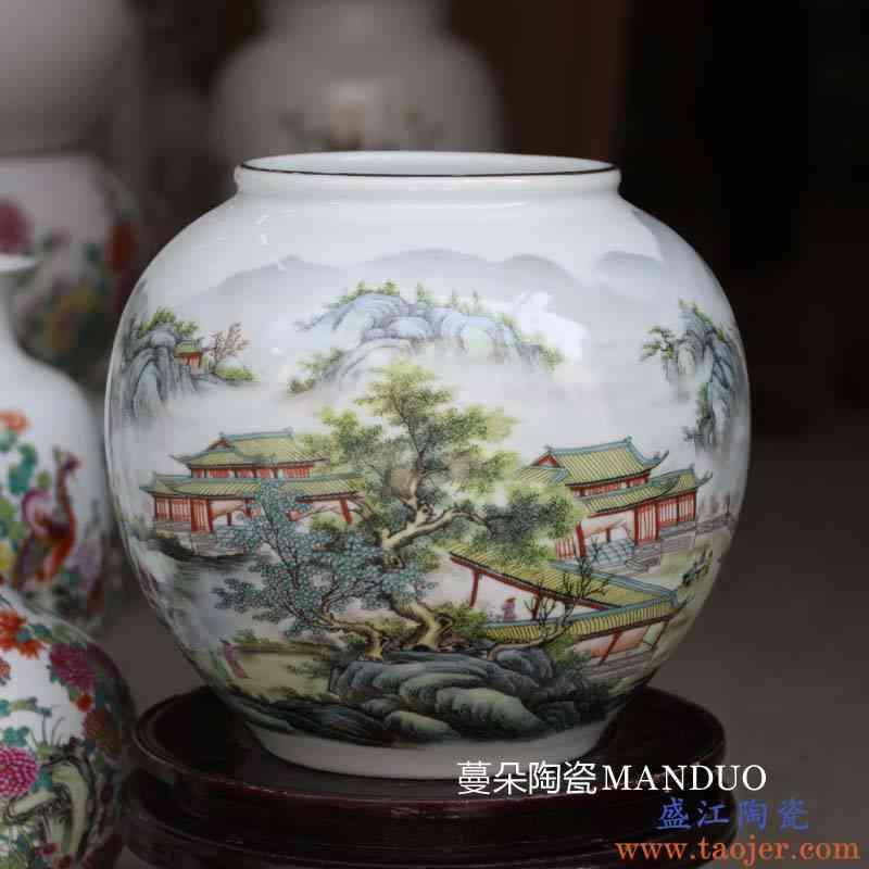 景德镇现代新房装饰粉彩花瓶笔洗柜台瓷器花瓶摆件 瓷器大口花瓶