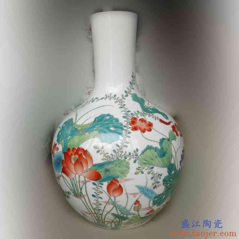景德镇五彩荷花瓷器天球花瓶 赏瓶 景德镇瓷器40-55CM高时尚花瓶