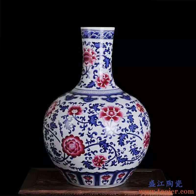 景德镇55 CM高天球陶瓷瓷器花瓶 百花花瓶 童子陶瓷天球花瓶