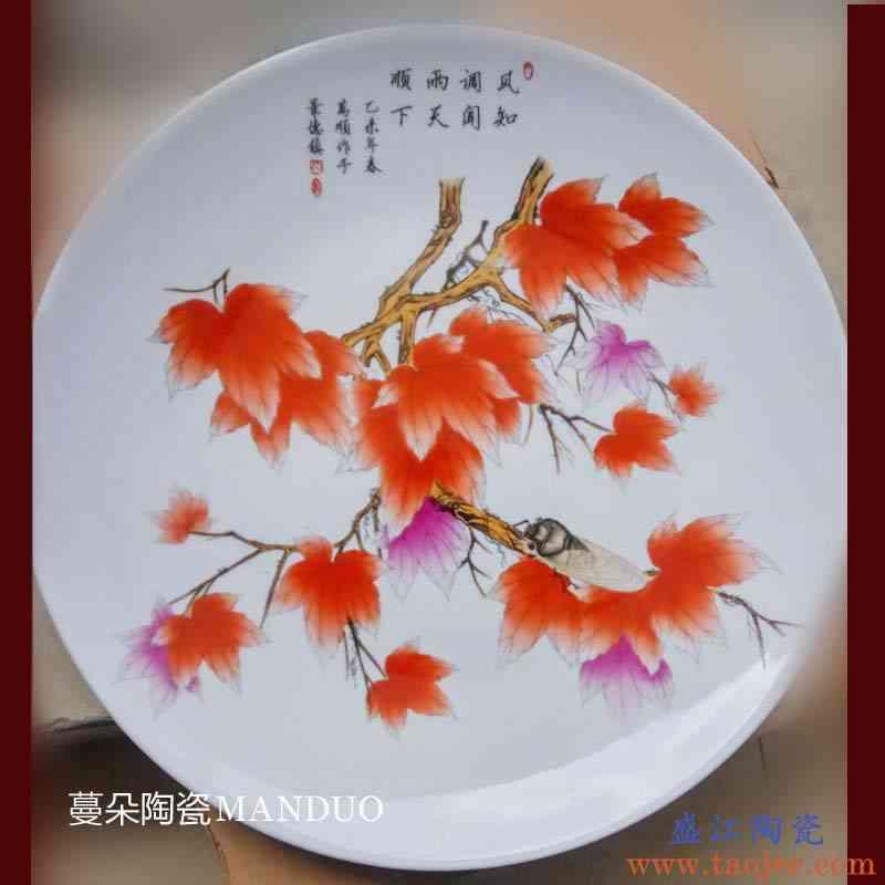 植物花草图形瓷盘摆件 百鸟花卉图案瓷盘 40CM规格瓷盘 动物摆件