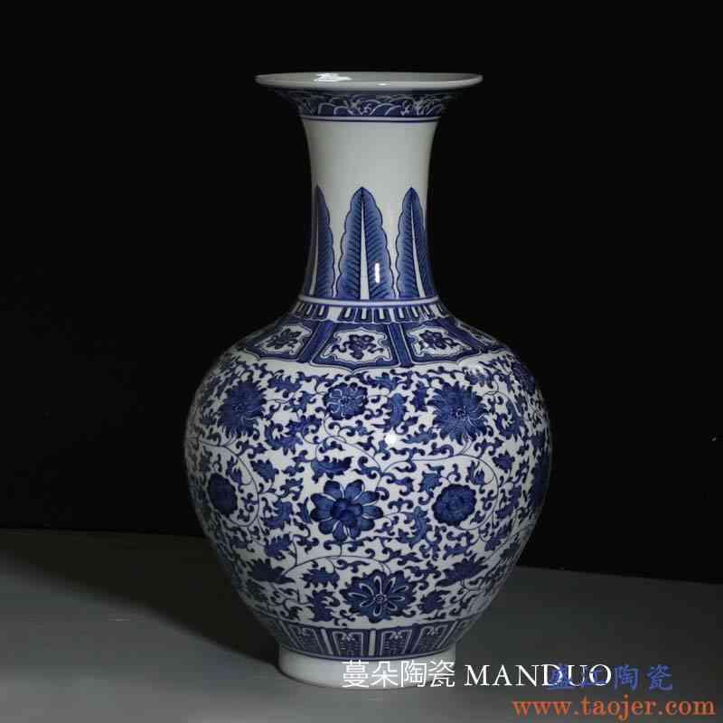 景德镇青花缠枝莲50CM高左右陈设装饰花瓶 赏瓶客厅陈设花瓶