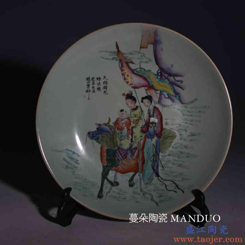 景德镇麒麟送子 26CM装饰瓷盘 民国 清朝末期文化粉彩盘钟馗 八仙
