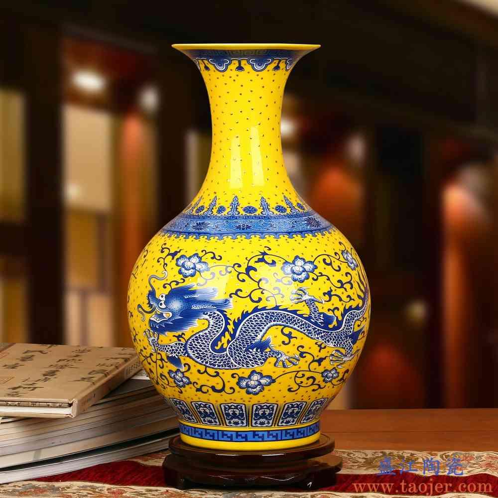 景德镇陶瓷器 高档珐琅彩黄底金珠龙青花瓶 现代简约家居装饰摆件