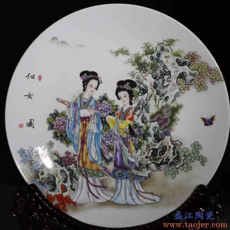 景德镇40CM仕女美女瓷器装饰盘 景德镇直径古典仕女瓷器摆件盘子