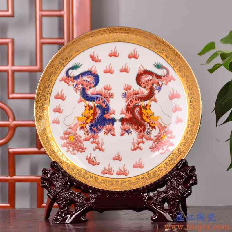 st19景德镇陶瓷器装饰盘子挂盘 描金双龙戏珠家饰工艺品摆件礼品