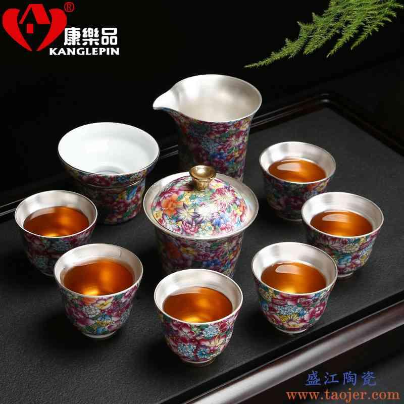 康乐品陶瓷鎏银茶具套装纯银999 功夫茶手工内胆纯银品茗杯家用