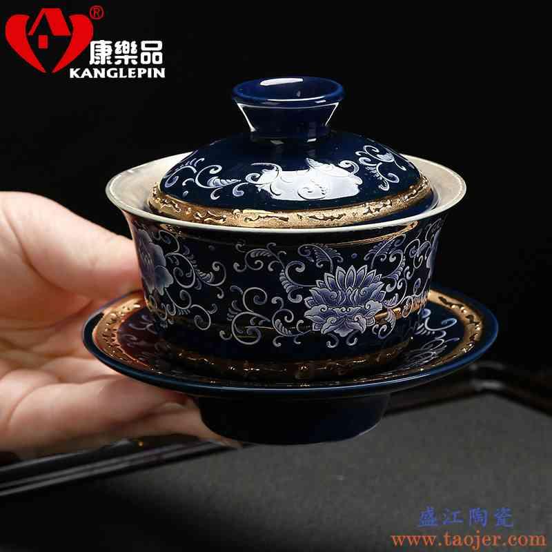 康乐品银茶具999 加厚功夫盖碗鎏银茶杯碗茶具青花镶金陶瓷介杯大