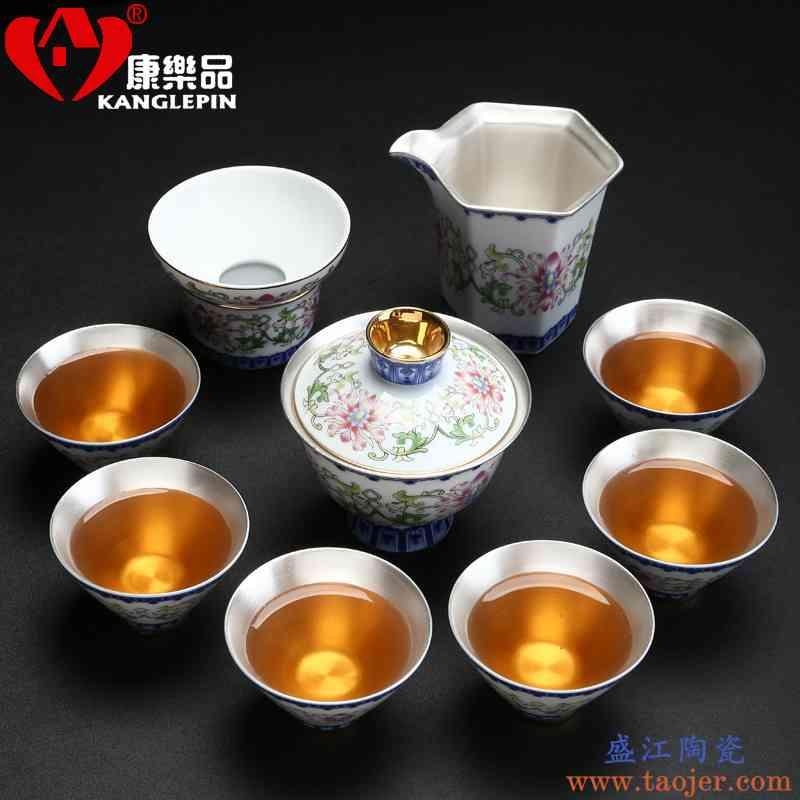 康乐品陶瓷茶具 999鎏银礼盒装功夫茶具套装泡茶杯三才盖碗整套组