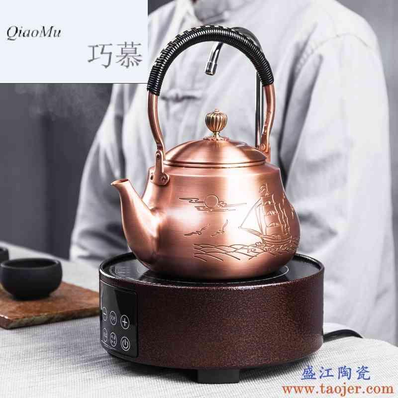 巧慕铜壶烧水壶家用煮茶器煮茶壶手工办公室电热电陶炉煮茶炉套装