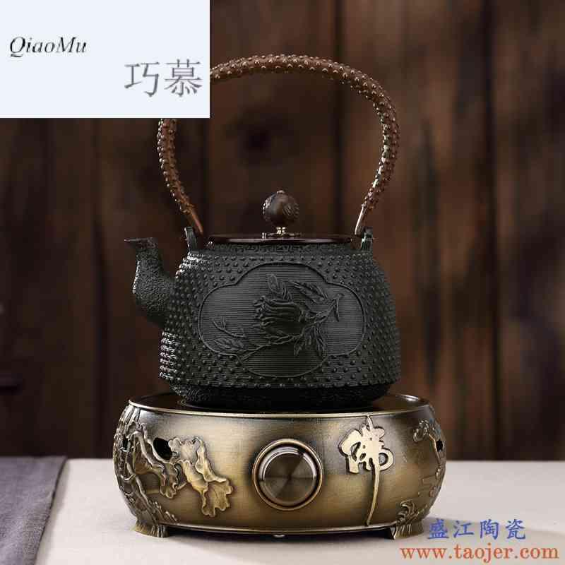 巧慕南部烧水老铁壶套装泡茶铸铁铁壶煮茶器铜制电陶炉茶壶养生铸
