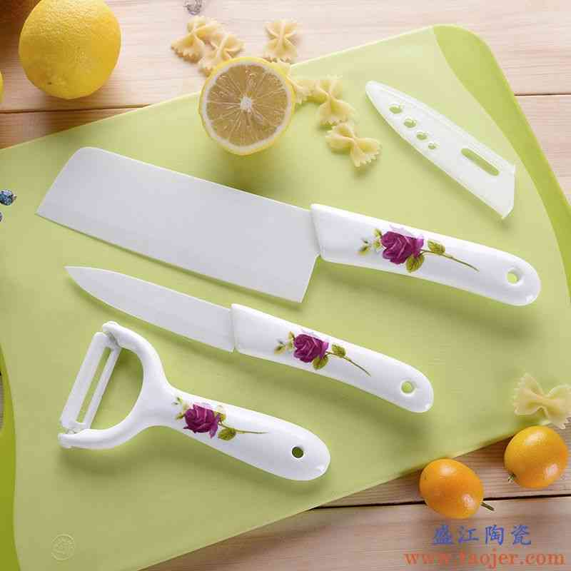 陶瓷刀塑料手把切肉刀切片刀菜刀不生锈抗氧化家用厨房三件套。