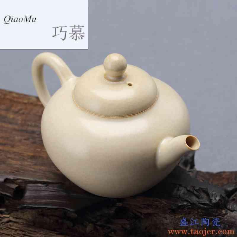 巧慕景德镇陶鸣堂白泥陶壶 小号过滤茶壶手工茶具 陶瓷泡茶壶单壶