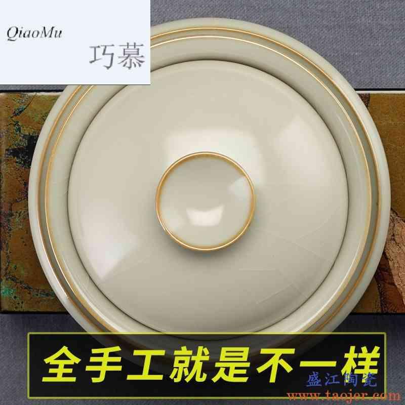 巧慕景德镇分寸汝窑泡茶功夫茶碗 大号陶瓷三才盖碗 家用中式茶杯