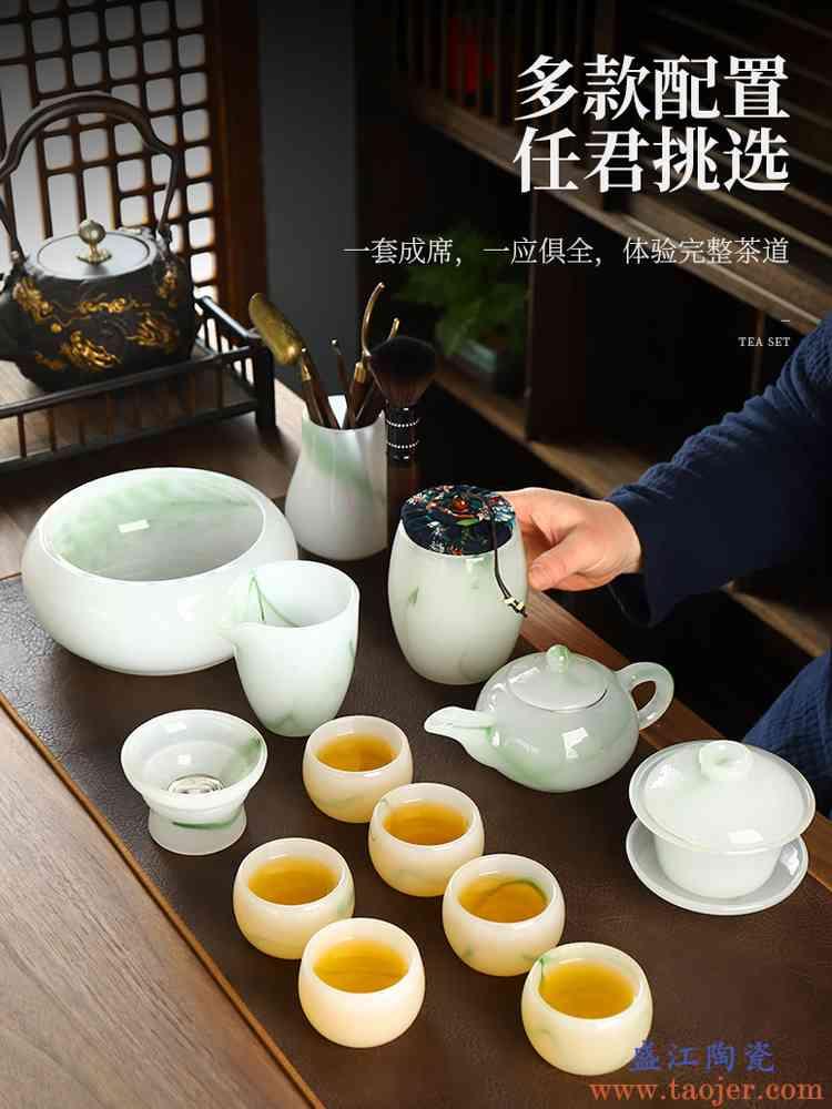 康乐品高档茶杯琉璃玉瓷功夫盖碗茶具套装翡翠绿家用泡茶杯礼盒装