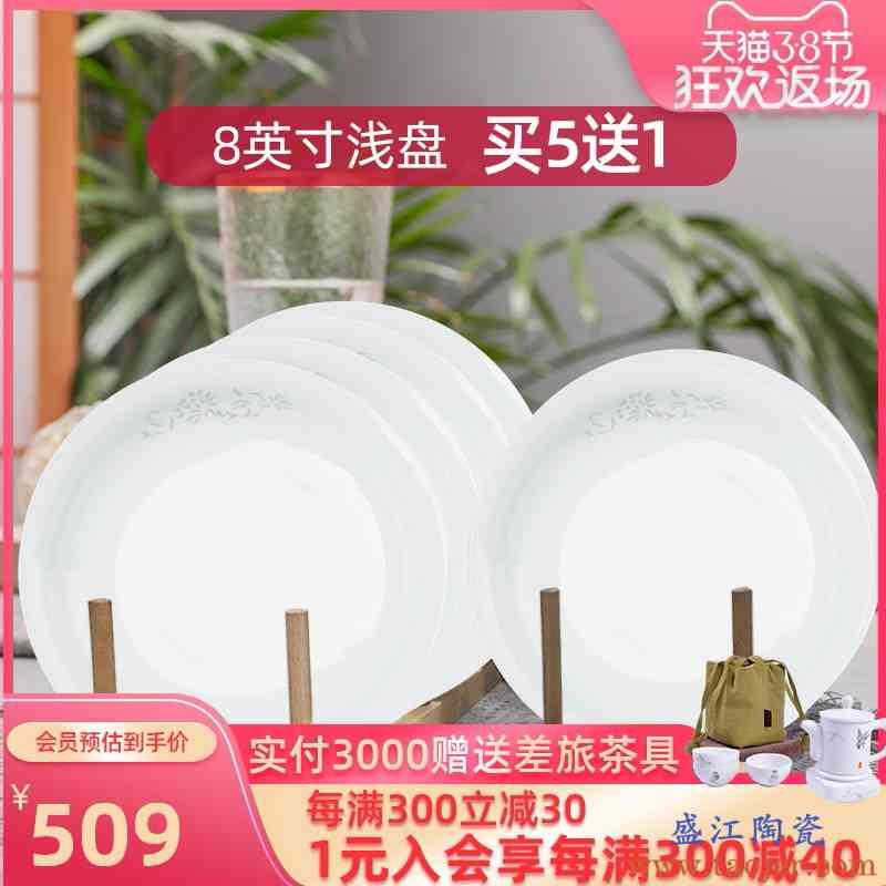 景德镇陶瓷餐盘家用菜盘子平盘网红餐具创意个性中式白瓷圆形盘子