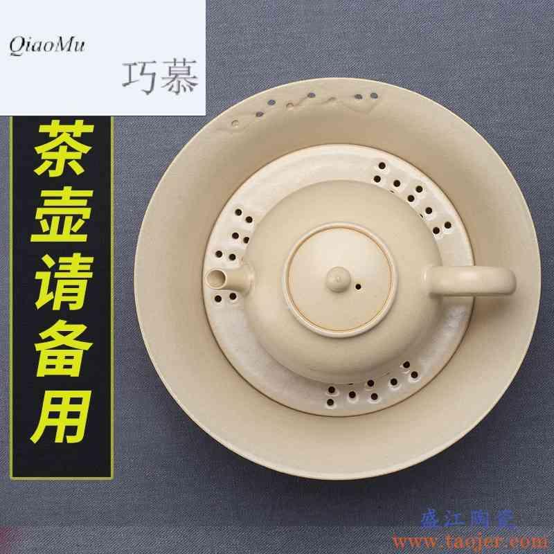 巧慕景德镇陶鸣堂创意陶瓷干泡盘壶承储水茶盘干泡台养生白泥壶垫