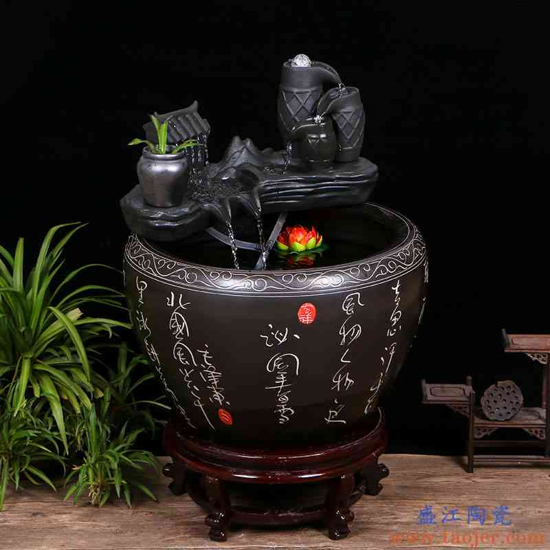 景德镇陶瓷金鱼缸阳台办公室客厅落地家用循环流水摆件庭院大鱼缸