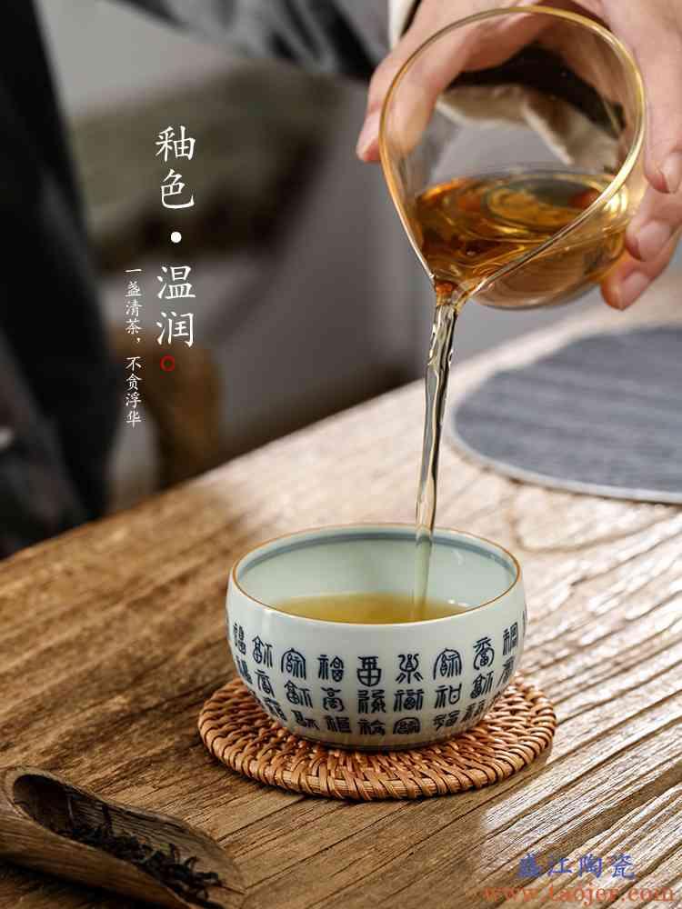 青花茶杯主人杯纯手工功夫茶具景德镇手绘万福品茗杯单杯陶瓷茶碗
