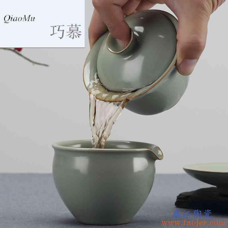 巧慕分寸汝窑盖碗套装创意功夫整套茶杯可养开片家用复古陶瓷茶壶