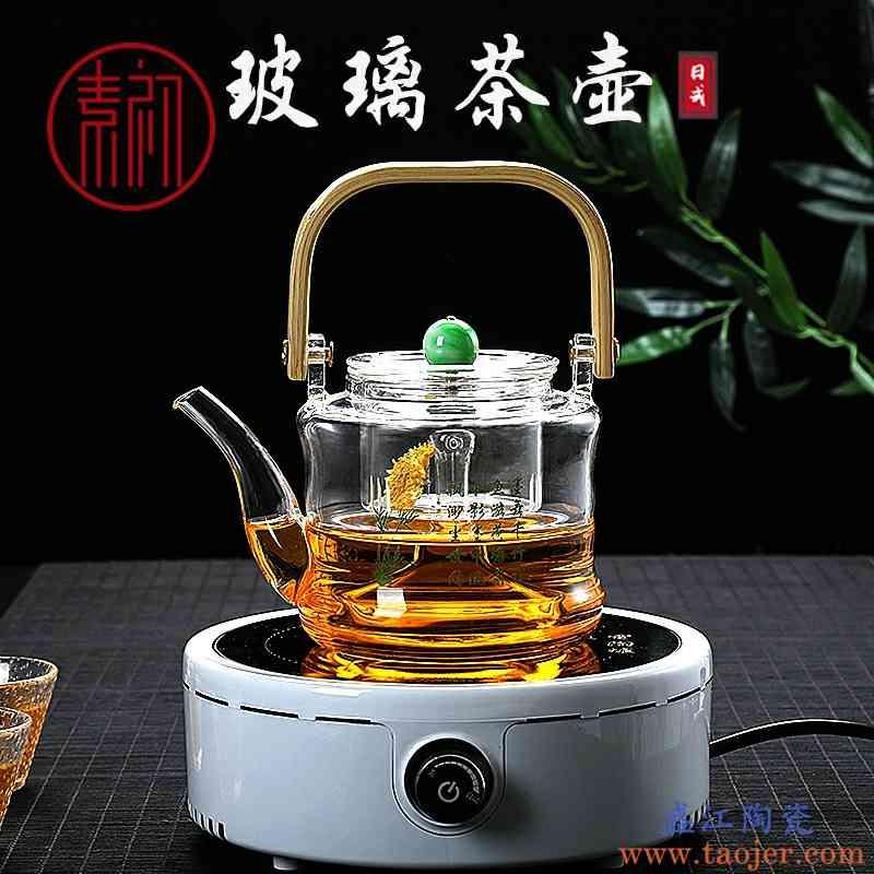 玻璃烧水壶家用煮茶壶过滤泡茶壶耐高温竹把提梁壶功夫茶具电陶炉