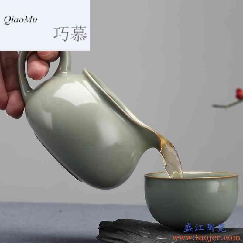 巧慕景德镇汝窑分寸开片公杯 家用陶瓷功夫装茶器 大号复古公道杯