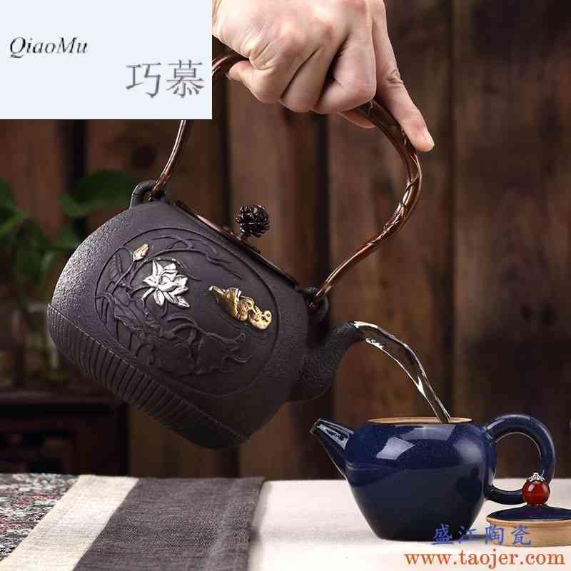 巧慕烧水炉子老铁壶套装泡茶铸铁铁壶炉煮茶器铁制电陶炉养生茶壶