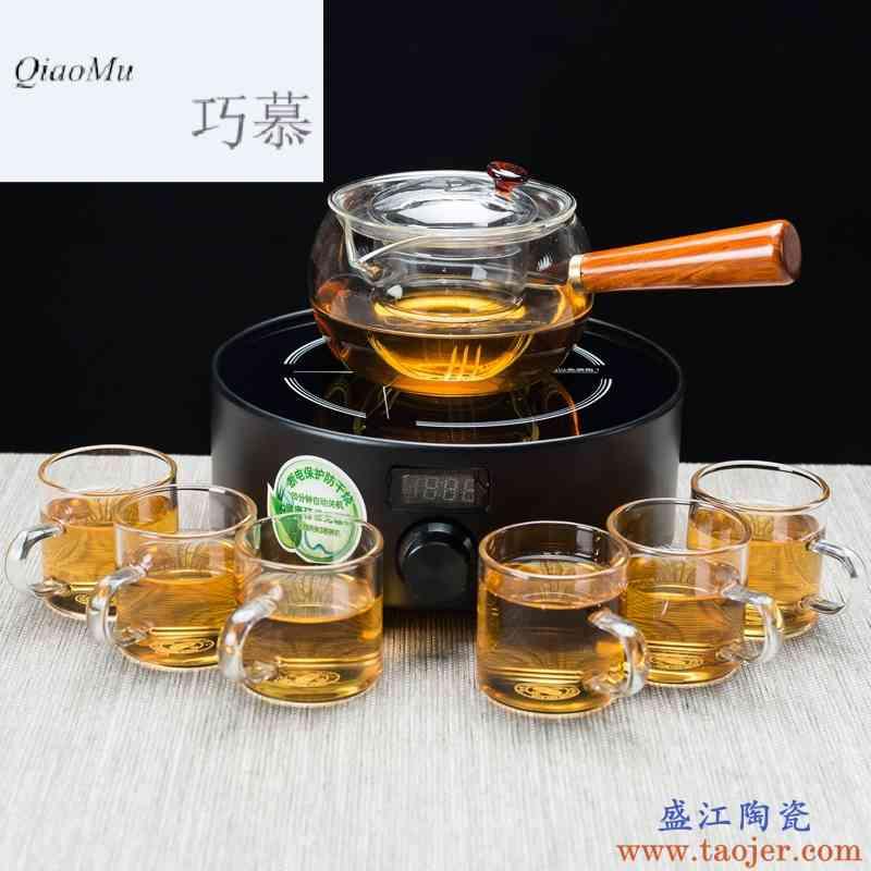 巧慕迷你煮茶壶黑茶煮茶器玻璃壶耐高温侧把壶家用电陶炉茶具套装