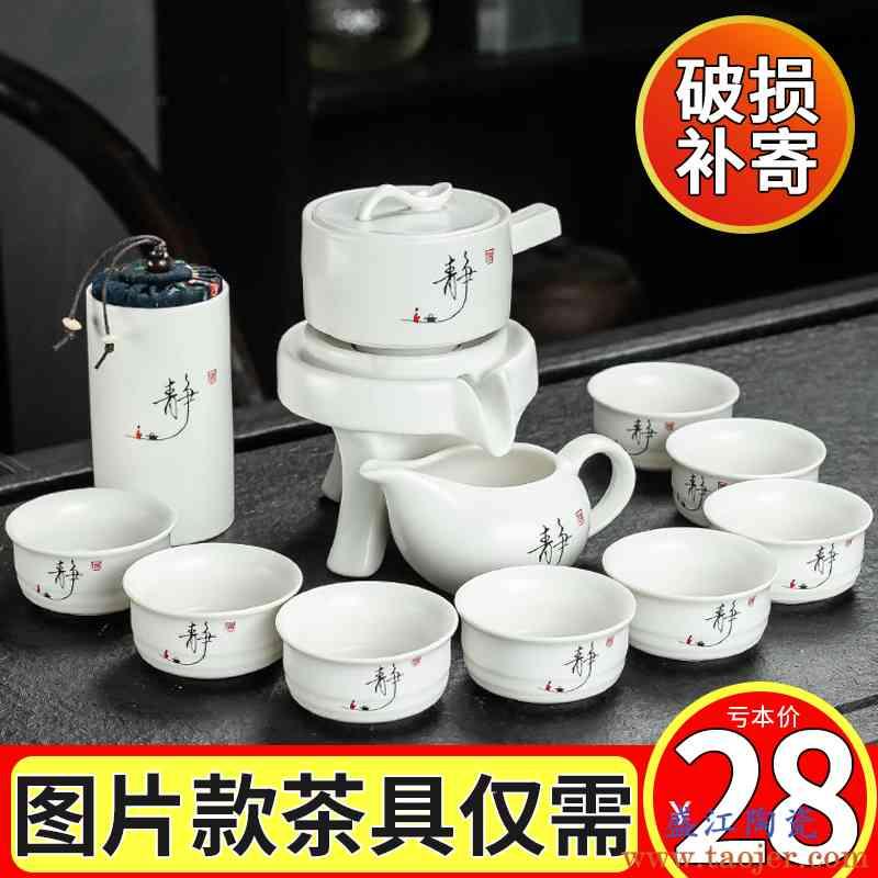 辉仕自动茶具套装创意简约功夫茶具自动旋转出水茶具陶瓷茶壶茶杯
