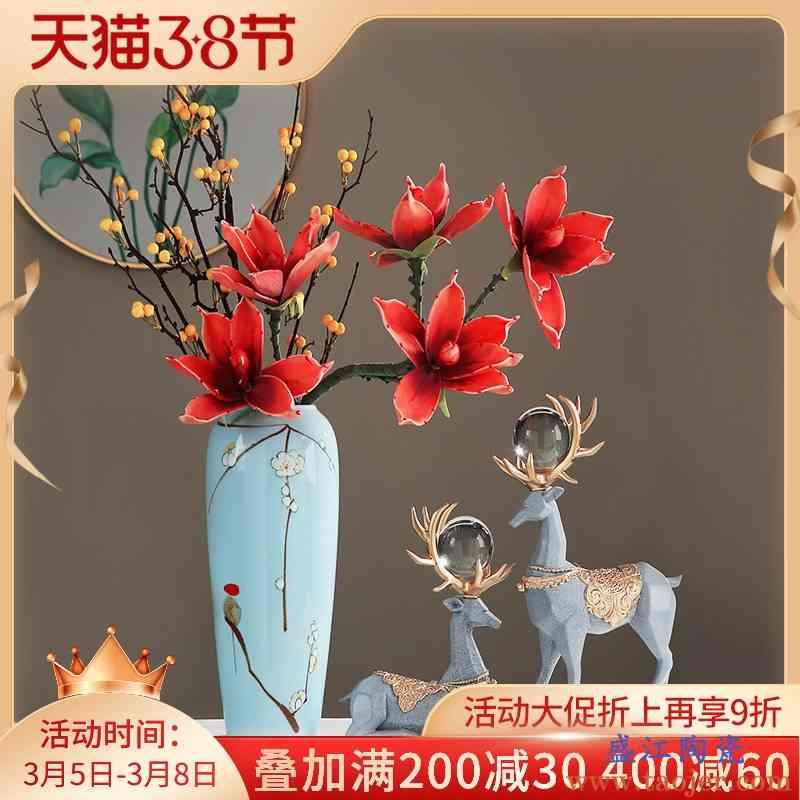 景德镇新中式花瓶陶瓷摆件客厅插花干花酒柜装饰品玄关花艺装饰器
