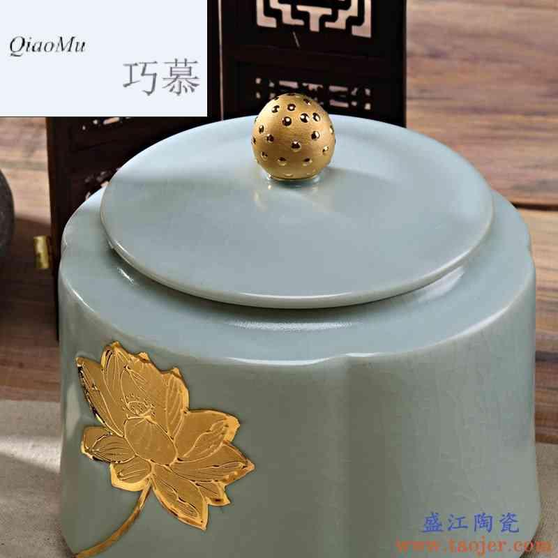 巧慕汝窑陶瓷茶叶罐 花瓣存茶罐功夫茶具 大号茶罐普洱罐密封罐