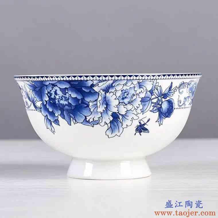景德镇青花瓷碗骨瓷高脚米饭面碗10个中式防烫陶瓷餐具家用可微波