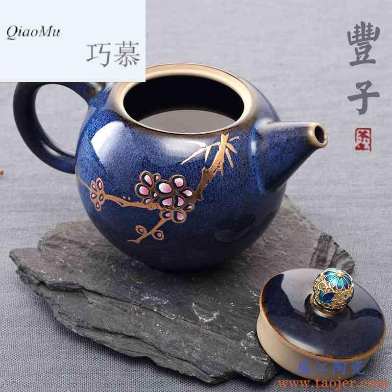 巧慕台湾丰子陶瓷小茶壶单壶功夫茶具普洱茶泡茶壶水壶瓷茶壶家用