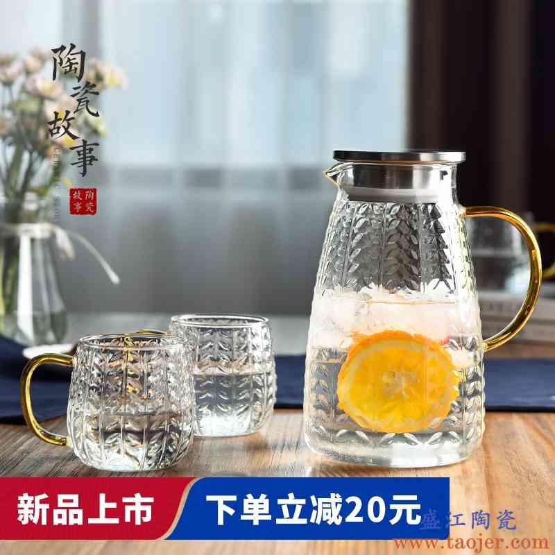 陶瓷故事冷水壶凉水杯家用耐高温玻璃水壶套装防爆轻奢花茶凉水壶