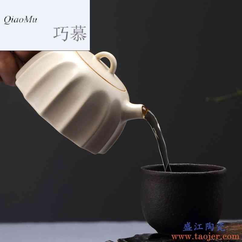 巧慕陶鸣堂陶壶 景德镇手工草木灰釉开片茶壶简约家用小号白泥壶