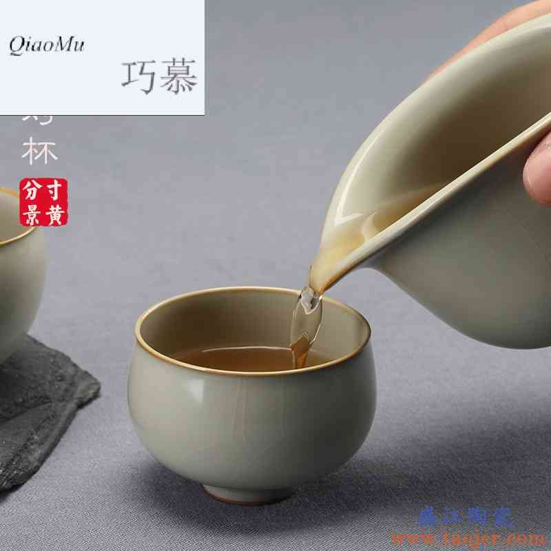 巧慕景德镇分寸中式复古汝窑茶杯开片可养主人杯手工陶瓷家用杯子
