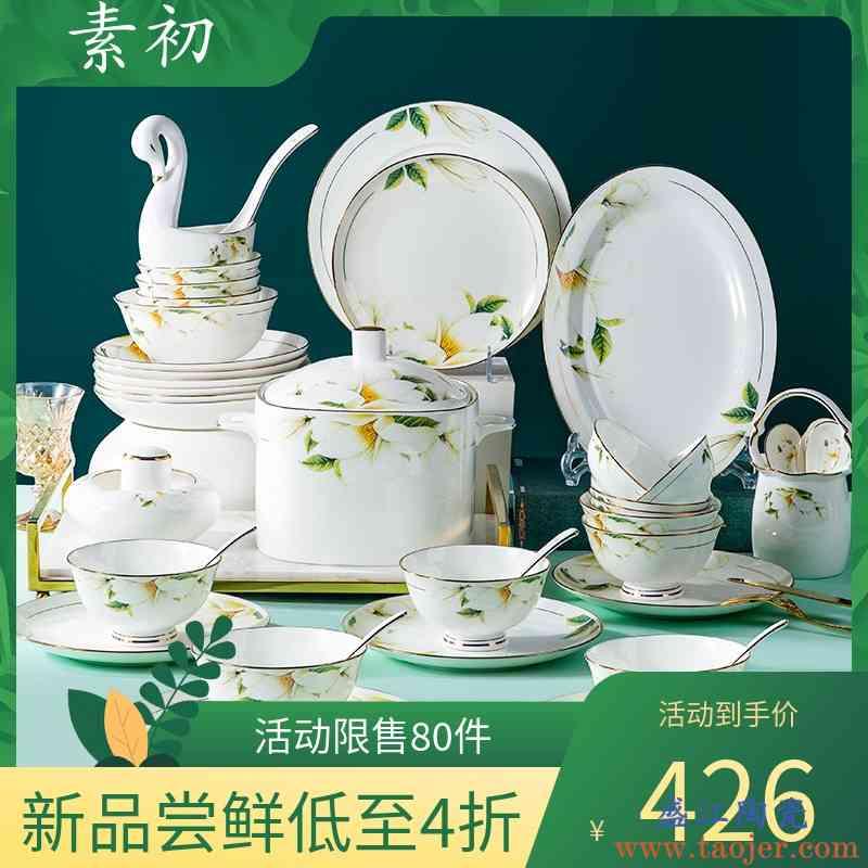 现代轻奢金边餐具套装碗盘家用高端陶瓷碗碟勺组合乔迁新居送礼品
