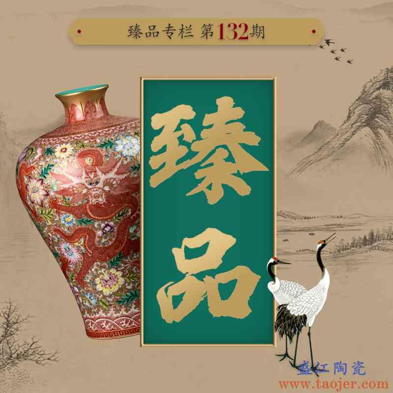 宁封窑手绘仿古花瓶景德镇瓷摆件客厅青花瓷中式臻品一百三十二期