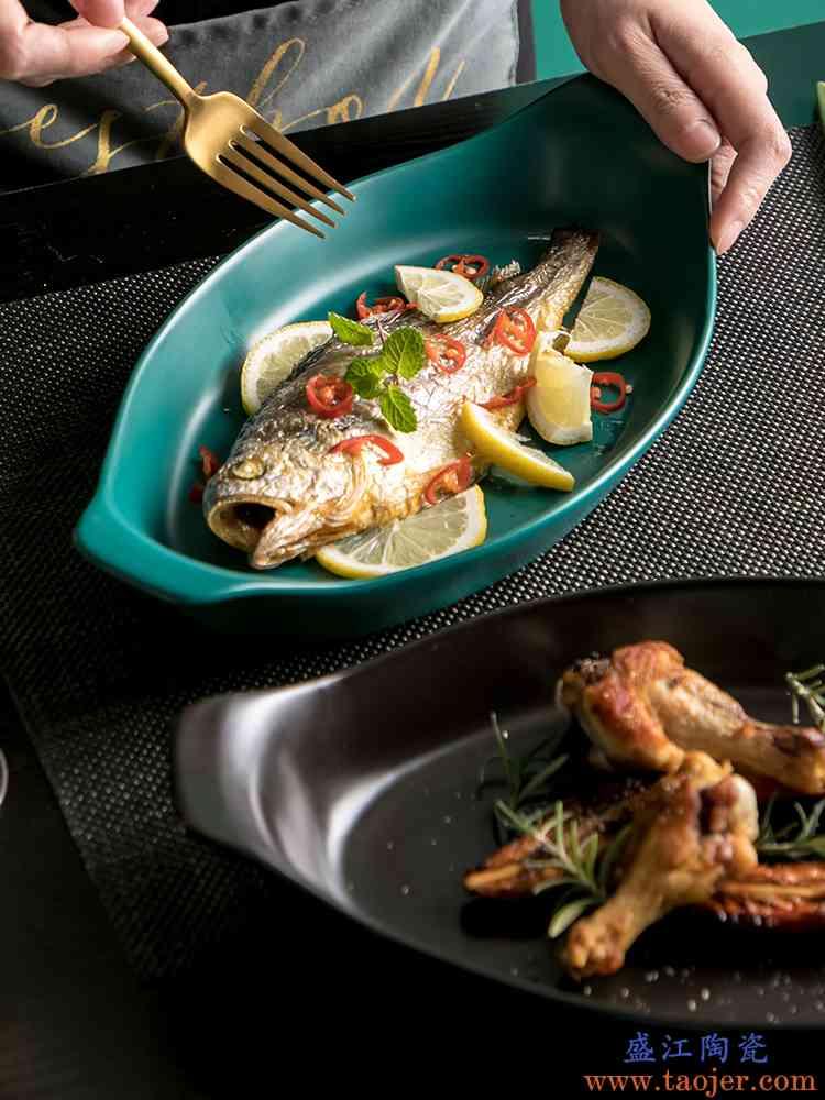 北欧双耳芝士焗饭盘鱼盘创意哑光微波炉长烤盘陶瓷菜盘子家用深盘