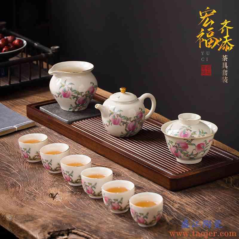 匠仙 手绘定瓷功夫茶具套装轻奢办公室用高端泡茶壶盖碗茶杯礼盒